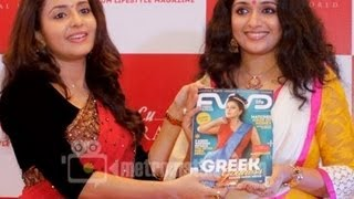 Bhama Make Over - FWD MAGAZINE Cover Launch at LULU Shopping Mall Cochin