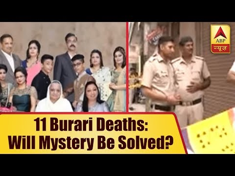 11 Burari Deaths: Final Post-Mortem Report To Be Out Today; Will Mystery Be Solved?