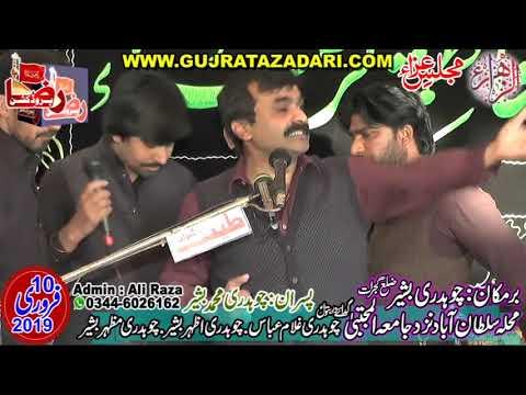 zakir qazi waseem abbas | 10 February 2019 | Sulltanabad Gujrat ( www.Gujratazadari.com )