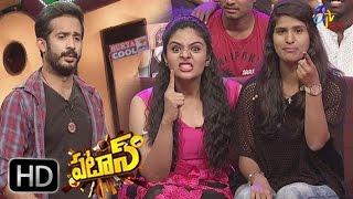 Patas | 13th April 2017  | Full Episode 425 | ETV Plus