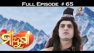 Durga - 8th September 2015 - ଦୁର୍ଗା - Full Episode