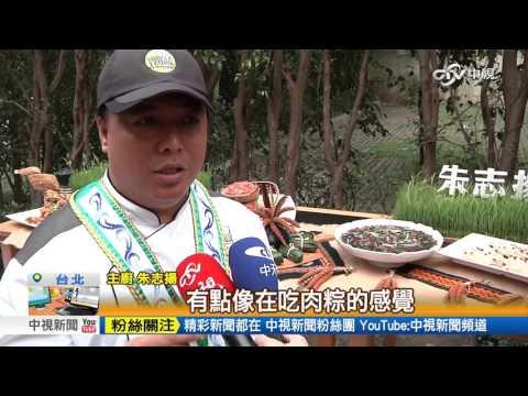 台灣-中視新聞-6點30最前線