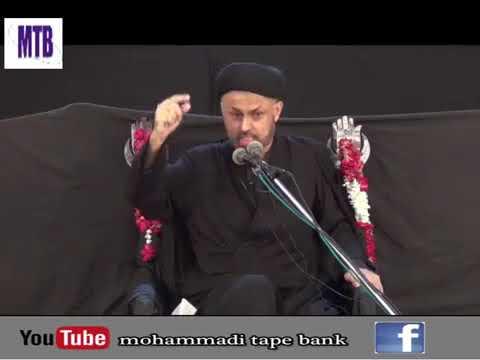 07 - Abu Talib Tabatabai - 7th Muharram 1440 / 2018