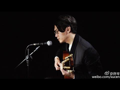 """许岑的指弹吉他视频教程公开课之""""更好的声音"""""""