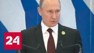 Путин сообщил о большой ошибке Вашингтона и готовности встретиться с Трампом - Россия 24