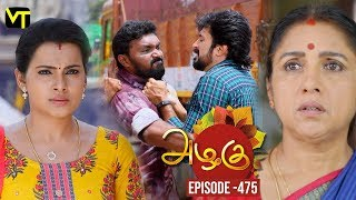 Azhagu - Tamil Serial | அழகு | Episode 475 | Sun TV Serials | 12 June 2019 | Revathy | VisionTime