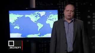 Атомный блэкаут. Эксперт ТВ