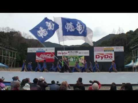 益田蟠竜おどり隊 ~川棚温泉 舞龍祭2011