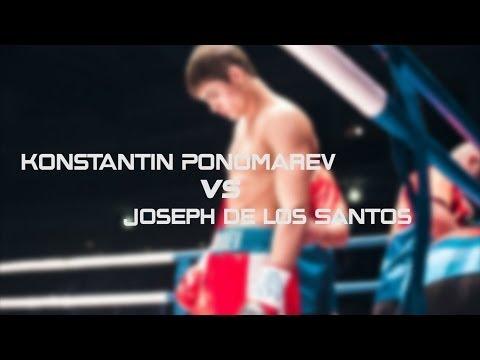 Константин Пономарёв VS Джозеф Де Лос Сантос