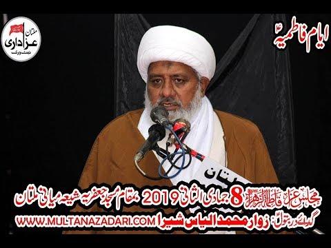 Allama Afzal Haideri I Majlis 14 Feb 2019 I Masjid Jaffaria Shia Miani Multan I
