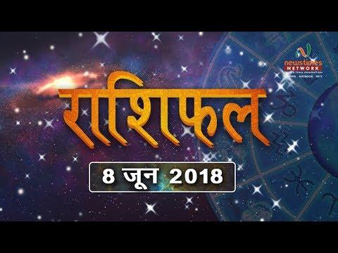 rashifal Horoscope  | NewstimesWebtv | Newstimes