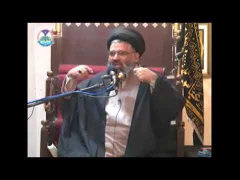امام روحانیت کے لئے ہے یا امامت کے لئے؟   Agha Syed Jawad Naqvi