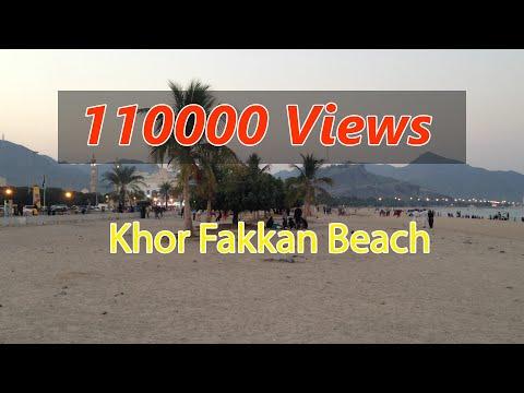 khorfakkan beach uae Fujairah Sharjah - Tourist Spot