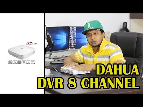 Dahua DVR 8 Channel Unboxing and D Installation  Rushaed Vlog