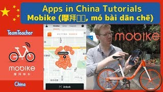 Mobike (摩拜单车, mó bài dān chē) Tutorial - Apps in China