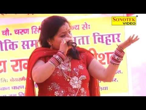 Haryanvi Ragni- Mhare Ghar Ki Ijjat Ko    Facebook Ka Mal   video