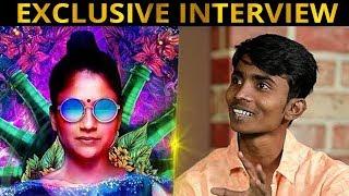 I got emotional  after seeing Aditi Balan's performance - Aruvi actor Balaji Exclusive Interview