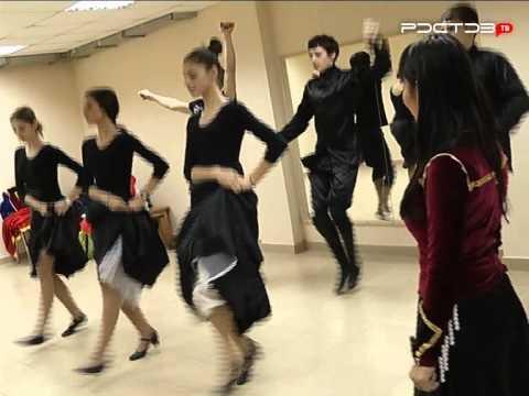 Где в Ростове научиться грузинским танцам?