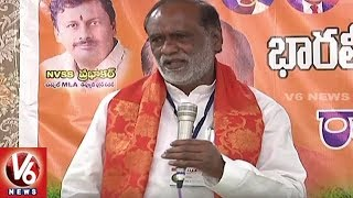 BJP President Laxman Partcicpates In BJP OBC State Executive Meeting | Hyderabad