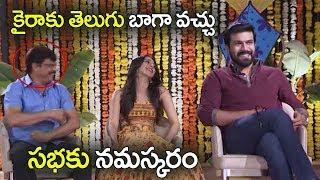 Ram Charan Making Fun On Kiara Advani Telugu Speaking | Vinaya Vidheya Rama Team Interview | FL