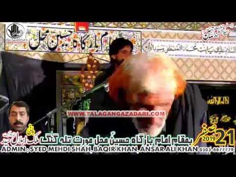 Zakir Naveed | Majlis 21 Safar 2019 Hussain Mahal Moorat |