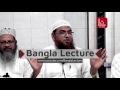 Download Bangla Waz Tumader K Amra Challenge Dicchi Tumra Aso by Amanullah Madani | Free Bangla Waz in Mp3, Mp4 and 3GP