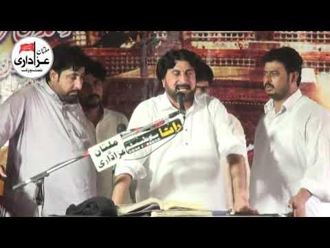Zakir Syed Mushtaq Hussain Shah I Majlis 3 Sep 2018 I YadGar  Qasiday Masiab I