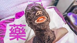 Китайская медицина на лицо. Китай, Хайнань 2019
