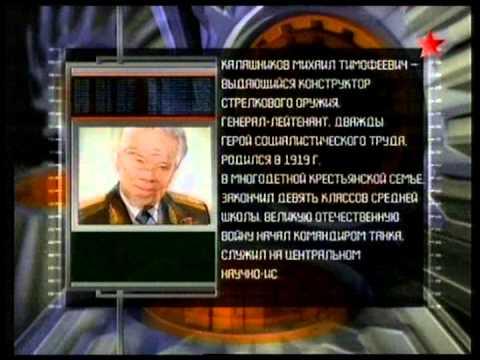Автомат Калашникова АК. Оружие ХХ века