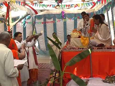 Shrimad Bhagwat ki Aarti.mp4 thumbnail