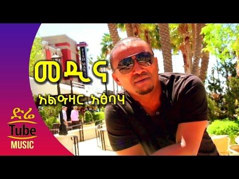 Ethiopia: Alazar Atsbaha /Aleco/ - Medina New Tigrigna Music Video 2016