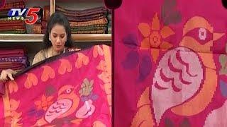 ఫోన్ కొట్టు చీర పట్టు | Latest Trending Sarees | Snehitha | 25-09-2018