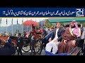 Royal Protocol for Saudi Crown Prince with PM Imran Khan
