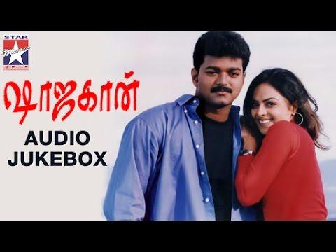 Shahjahan Tamil Movie Songs   Audio Jukebox   Vijay   Richa Pallod   Mani Sharma   Star Music India