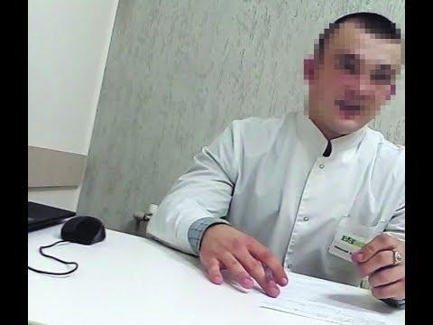 В Курске работает клиника коррекции кошелька