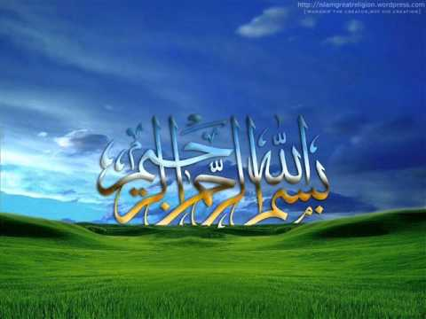 Idris Abkar - Surah Al-baqarah video