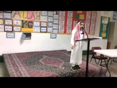 Ahmed Nadeem from hamza academy