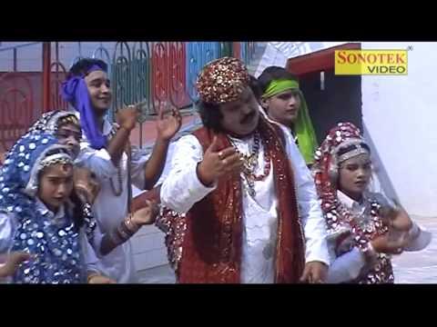 Jindigi Ek Kiraye Ka Ghar Mela Baba Mohan Das Ka Dr  Chain Singh Chanchal, Uzawal Chanchal Haryanvi Baba Mohan Das Sonotek Cassettes Devotional video