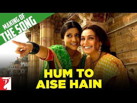 Making of the song - Hum To Aise Hain - Laaga Chunari Mein Daag...