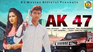 AK 47- ऐ के  Santali  | New Haryanvi DJ Song 2019 | Ajit Prajapati  , DJ Movies Official