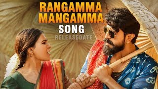 Rangasthalam Songs | Rangamma Mangamma Song | Rangasthalam Movie | Ram Charan | Samantha | Anasuya
