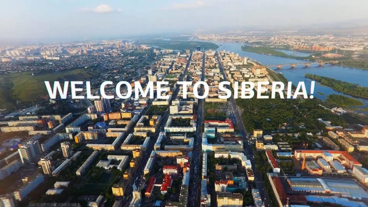 XXIX Всемирная зимняя универсиада в 2019 году в Красноярске