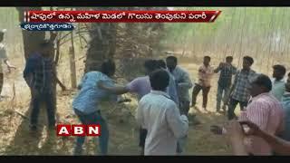 Villagers Beaten Up Chain Snatchers at Bhadradri Kothagudem District