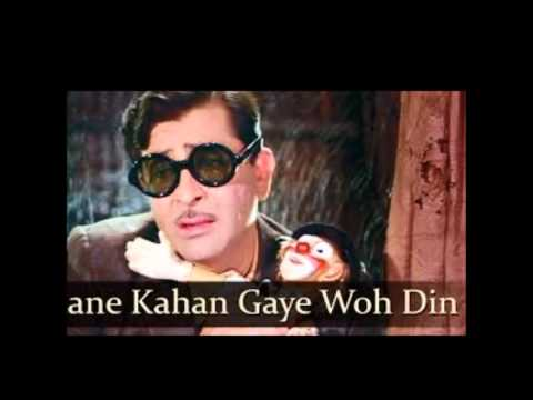 Jane Kahan Gaye Wo Din- Mukesh In Mera Naam Joker video