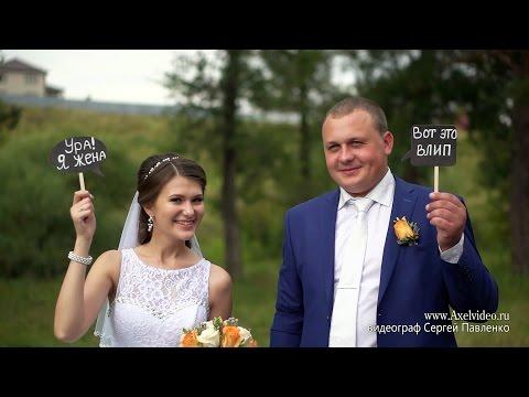 Елена и Виталий Оплетаевы, Свадьба Курган