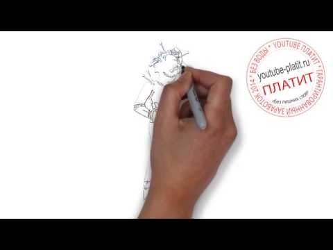 Видео как нарисовать Эбби из Монстр Хай поэтапно