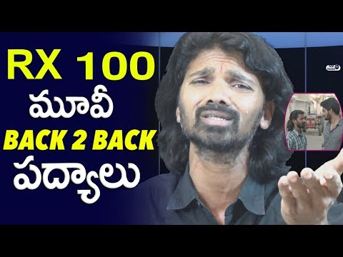 RX 100 Movie Padyalu by Lakshman | RX 100 Lakshman Interview | Tollywood Artist Laxman