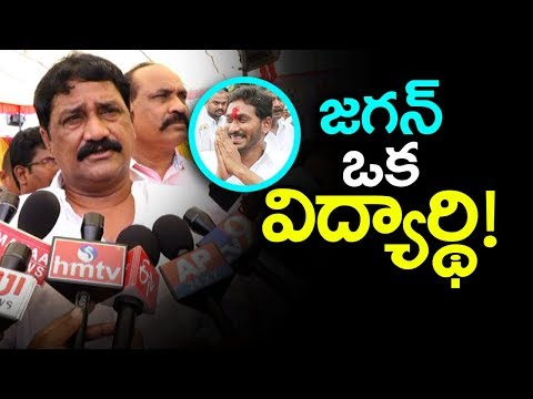 Ganta Srinivasa Rao Interesting Comments on YS Jagan Padayatra | Remembers YS Rajasekhar Reddy