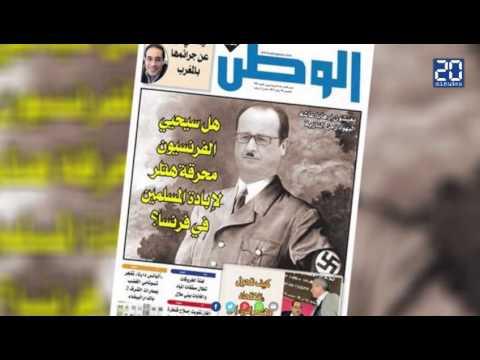 Dictature socialiste : Hollande en Hitler en une d'un hebdomadaire marocain