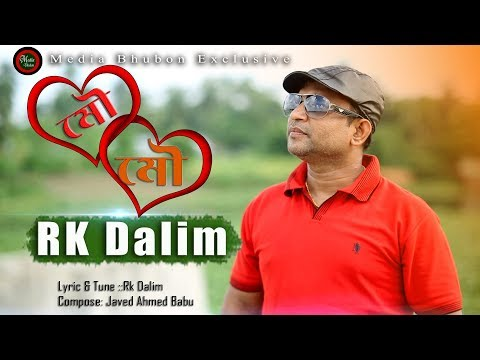 Mow Mow | মৌ মৌ | RK Dalim | REMIX MASHUP  SONG 2018 | New Bangla Exclusive Song | Media Bhubon
